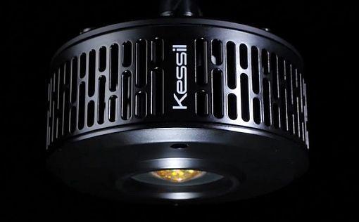 Kesill a360x Tuna Blue LAMPA LED 90W